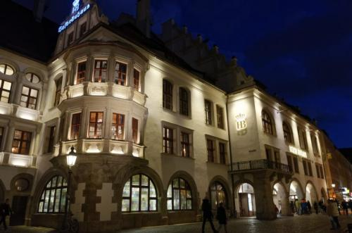 Hofbrauhaus, the most famous of Germany's beer halls. We will have a meal there.